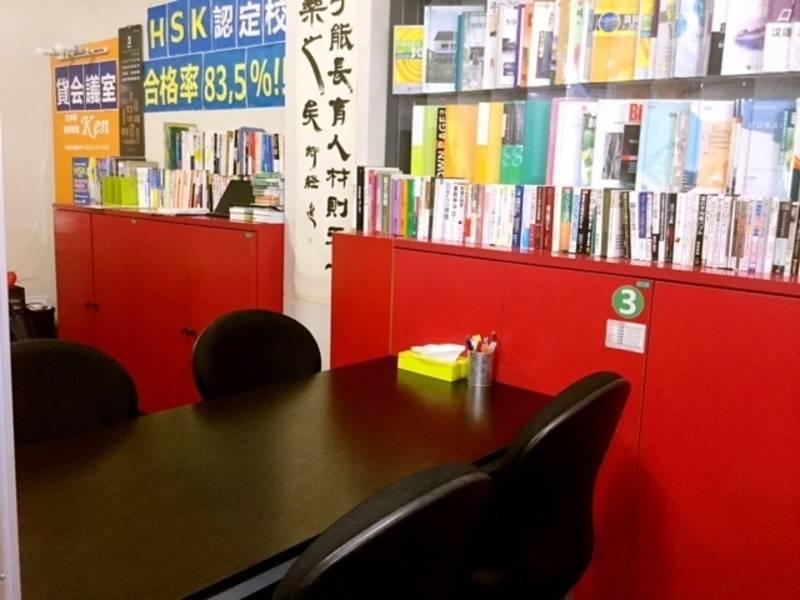 【日本橋駅、三越前駅、茅場町駅、東京駅】から利用できる貸し会議スペース(〜4名) スペース③