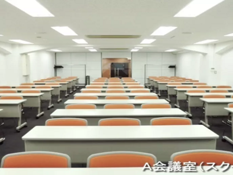 【四ツ橋駅直結】四ツ橋ビルディング A会議室(41~90名プラン)大阪会議室【ホワイトボード利用可能!】の写真