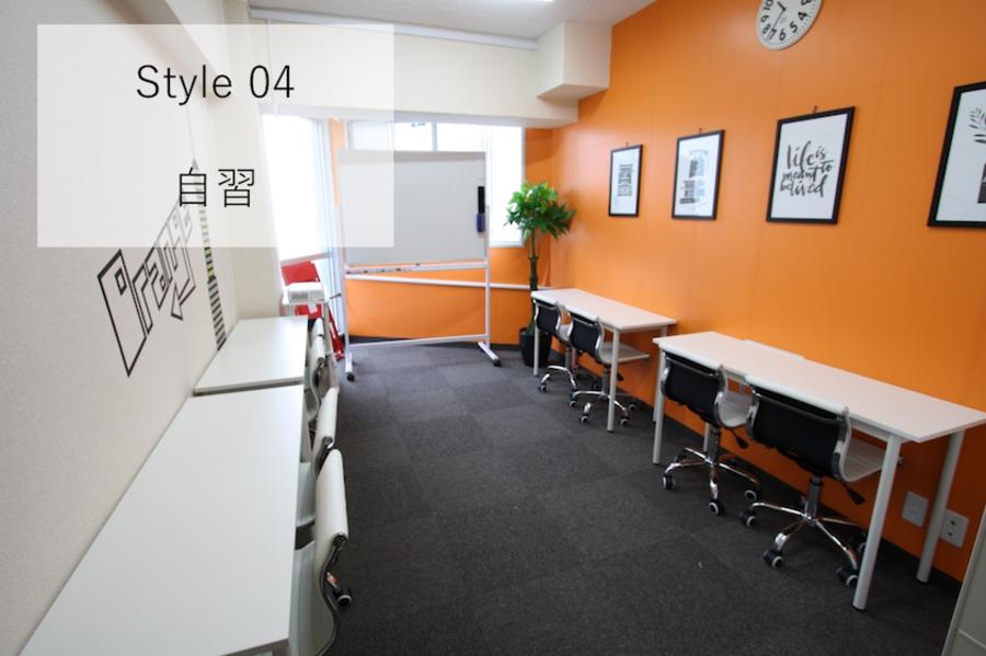 <オレンジ会議室>名駅東口徒歩5分♪WIFI/プロジェクター無料・10名収容・完全個室