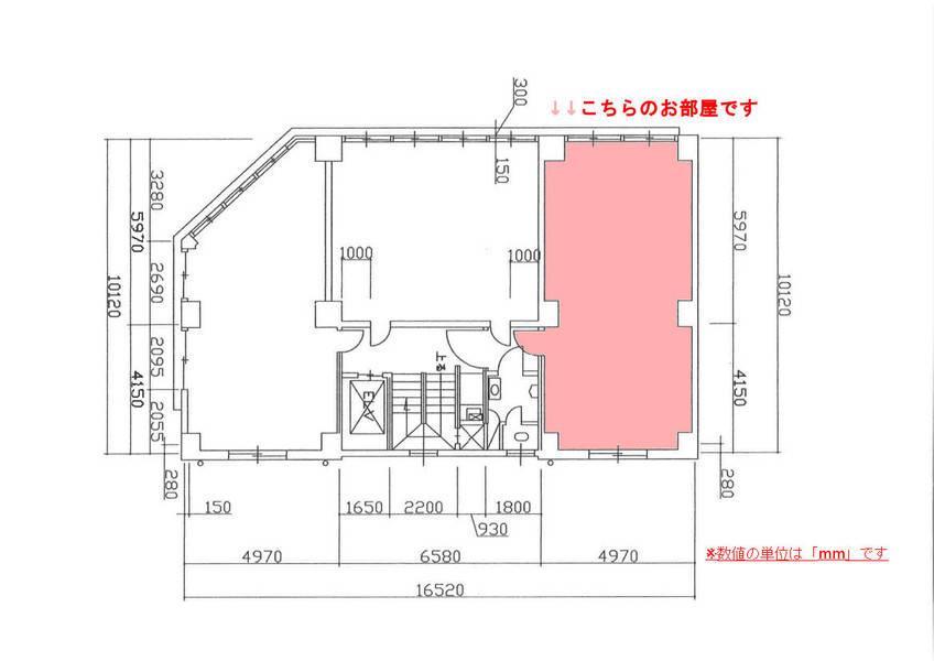★プロジェクタ&Wi-Fi完備★【池袋駅西口3分】会議室/セミナールーム by AnInnovation
