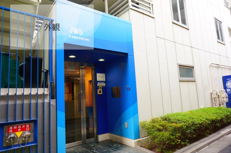 OPEN SALE中!<JWS兜町6名会議室>【日本橋駅3分茅場町1分】高速WIFI・ホワイトボード無料♪あなたにぴったりの会議室が見つかります!