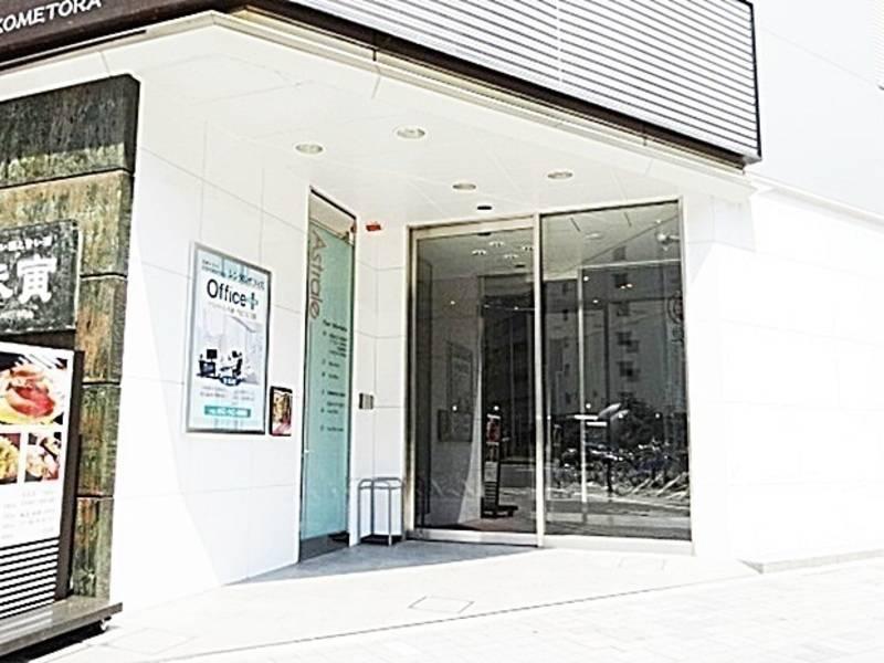【名古屋駅より徒歩5分】名古屋会議室 タイムオフィス名古屋駅前店 Time B Cプラン(18:00~21:00)【大小25室の複合型会議室】