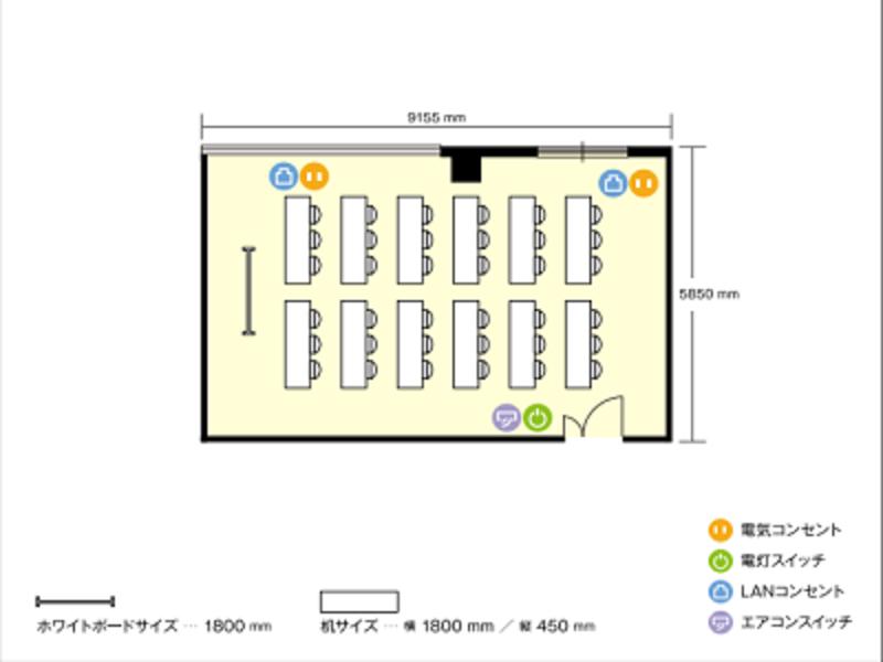 【名古屋駅より徒歩5分】名古屋会議室 タイムオフィス名古屋駅前店 Time E Cプラン(18:00~21:00)【大小25室の複合型会議室】