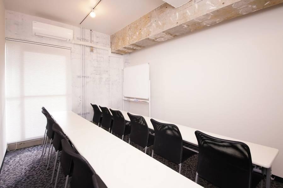 【八丁堀駅30秒!】24時間OK!商談やミーティングにおすすめの貸し会議室(6名)