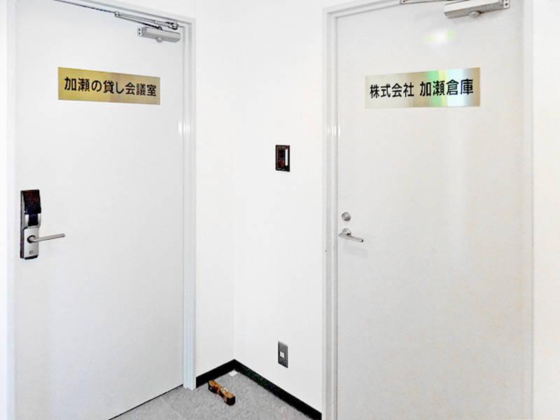 大宮駅27名 貸し会議室202号室(備品無料!)