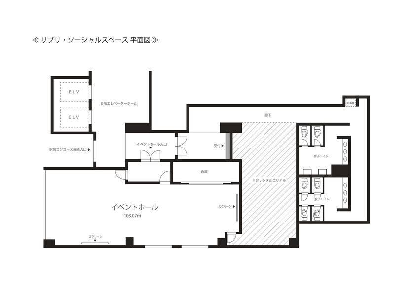 【★藤沢駅徒歩1分★】~リブリソーシャルスペース~