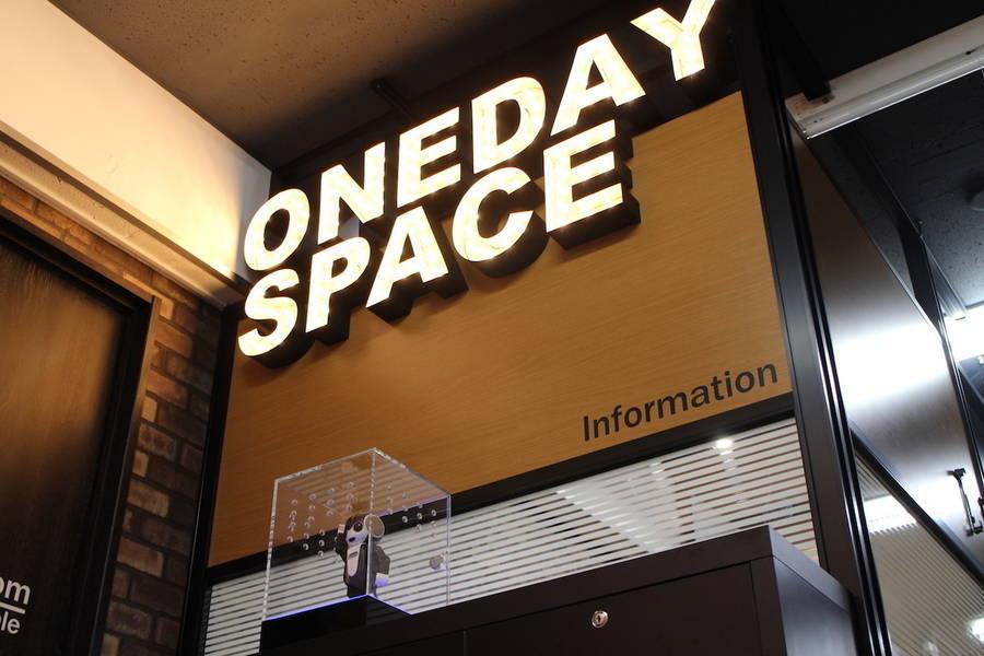 代々木駅前 30秒!個室自習室/スキルシェア 業界初!!近未来型レンタルスペース ワン・デイ・スペース(ONE DAY SPACE)「ロボフォンくん」が受付対応【レンタル個室1号室】1〜2名ROOM