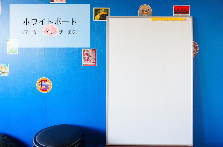 <カリフォルニアスペース>渋谷駅徒歩5分⭐️AppleTV導入⭐️写真映え間違いなし♪女子会/映画鑑賞/撮影