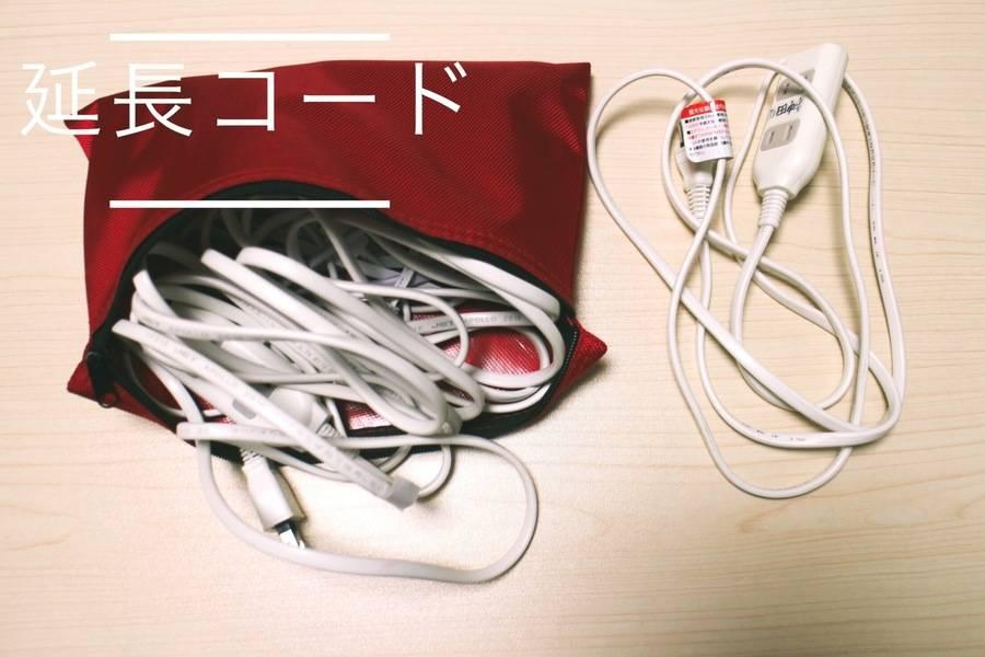RAKUNA 岩本町【岩本町・馬喰町】無料Wifi!エリア最安値‼ ミーティング・教室に