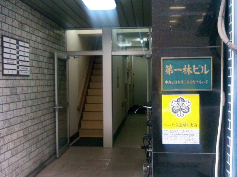 日本橋小伝馬町多目的フリースペース