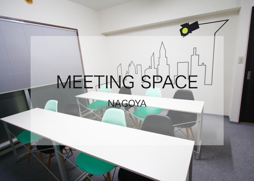 <モダン会議室>⭐️NEW⭐️名駅徒歩2分!最大12名収容の落ち着いた雰囲気のデザインスペースの写真