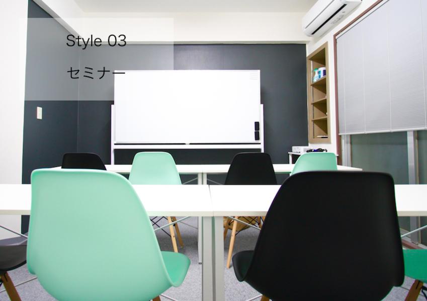 全時間帯780円SALE✨<モダン会議室>リモートワーク・テレワークにも最適!名駅徒歩2分!最大12名収容の落ち着いた雰囲気のデザインスペース