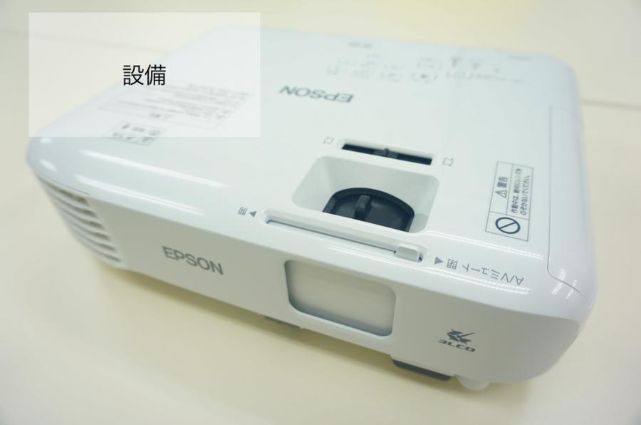 <バタフライ会議室>【大宮駅徒歩3分】ゆったり20人収容!WIFI・プロジェクター無料!