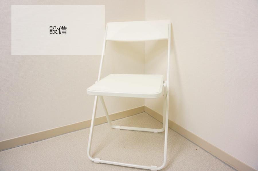 <宮益坂会議室>【渋谷駅宮益坂口5分】完全個室・ゆったり14人収容!WIFI・プロジェクター無料!