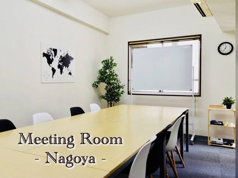 〈エキチカ会議室 ナチュラル〉名古屋駅徒歩2分/明るく快適な空間/WIFI,プロジェクター無料/14名収容