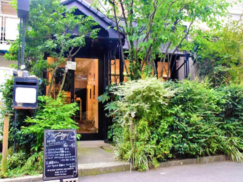 恵比寿 古民家をリノベーションしたカフェ 落ち着いた雰囲気で個性的な企画を【ロケプラン】の写真