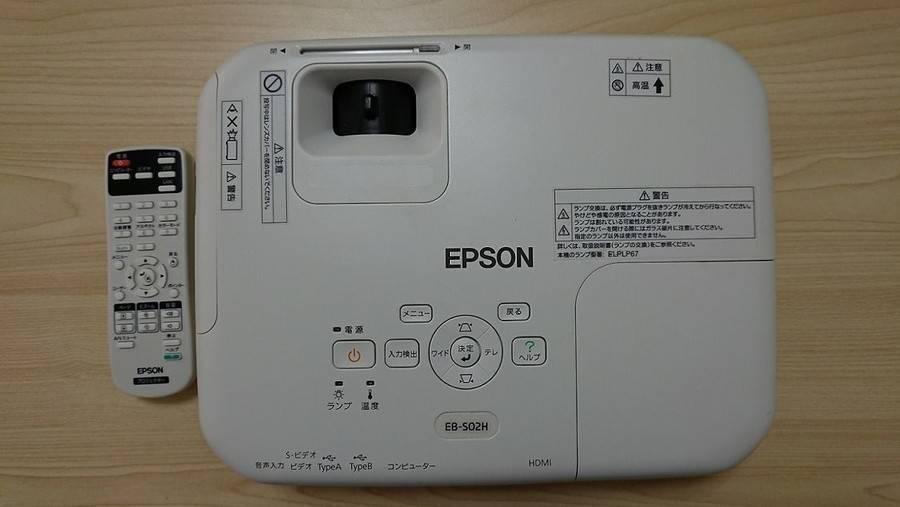 【渋谷徒歩5分】WiFi/プロジェクター全て無料!リーズナブルなレンタルスペース<MoCA>