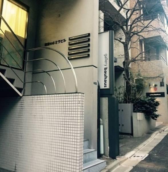 御茶ノ水レンタルスペースOHANA