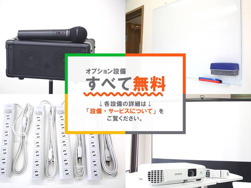 【天神駅徒歩2分】定員60名!プロジェクター含む備品・高速Wi-Fiが無料!701会議室