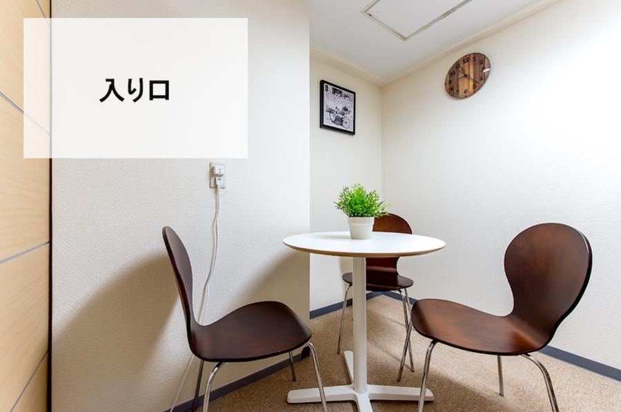 <スター会議室>【四ツ谷駅徒歩5分】18名収容!WIFI・プロジェクター無料!