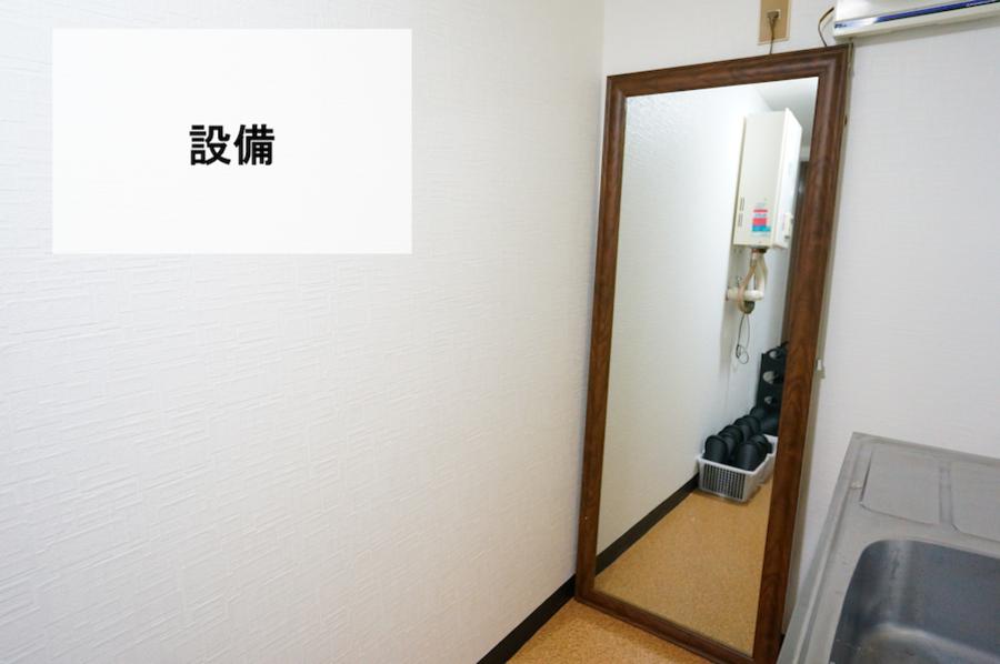 <サウス会議室>大宮駅徒歩6分!10人収容♪WIFI・プロジェクター無料!全身鏡あります♪