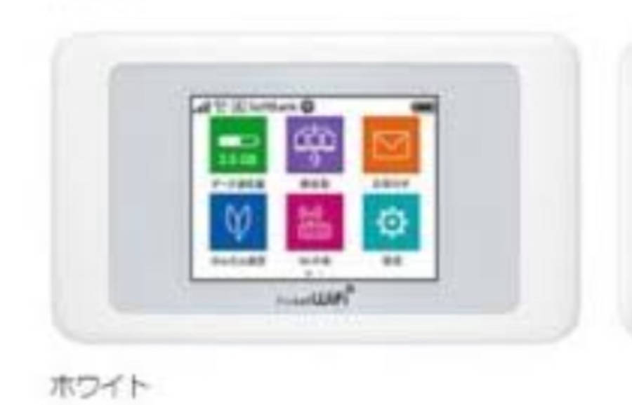 Wi-Fi・PCモニター完備!25㎡・16名【飯田橋西口】 駅前店 NITOO.No5レンタルスペース
