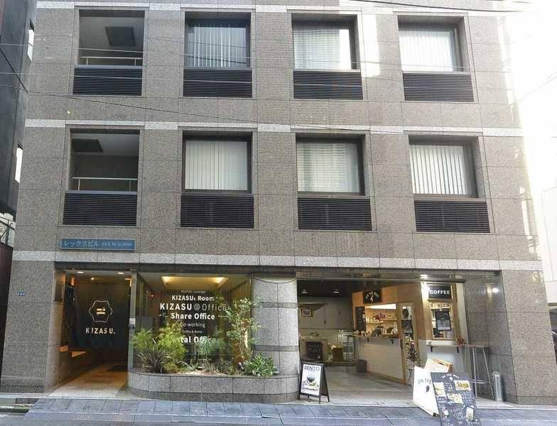 御成門駅徒歩2分の3Fミーティングルーム(~14名)ホワイトボード・Wifi無料。プロジェクター完備(オプション)。軽食可。