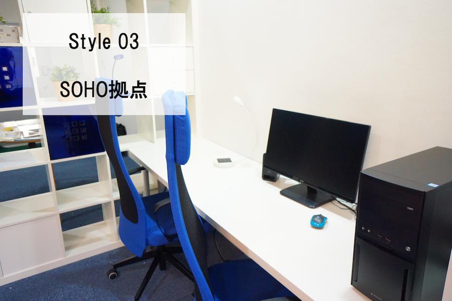 <大禅会議室>OPEN SALE☆ゆったり26名収容!明るい室内♪wifi/ホワイトボード/プロジェクタ無料