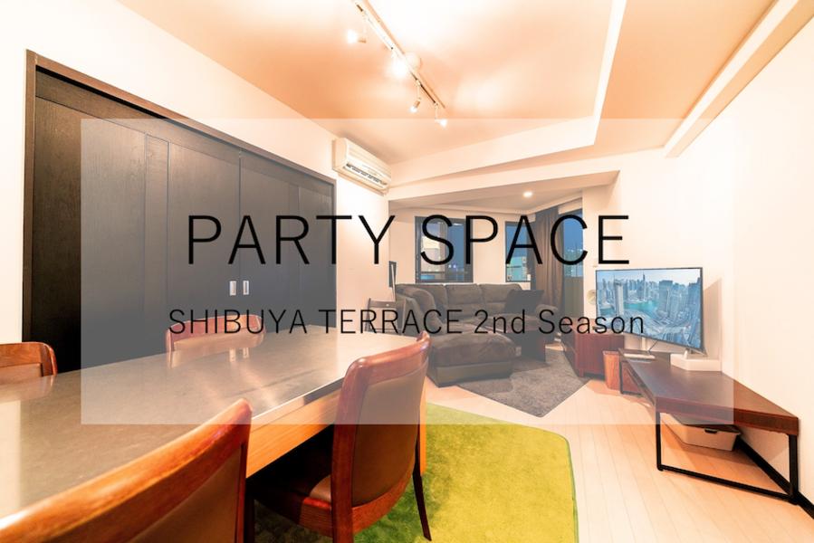 <SHIBUYA TERRACE 2nd Season>渋谷マークシティ1分♪60㎡の広々スペース!の写真