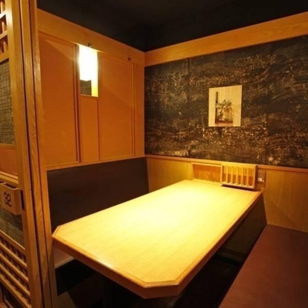 吉祥寺 北口 徒歩1分 個室 貸会議室 貸スペース レンタルスペース 肉とチーズと全席個室 花音 かのん