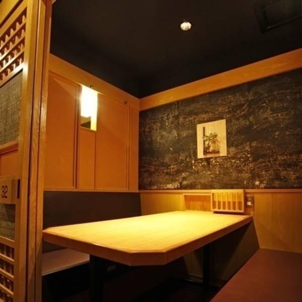 静岡駅 徒歩1分 個室 貸会議室 貸スペース レンタルスペース 肉とチーズと個室居酒屋 うるし