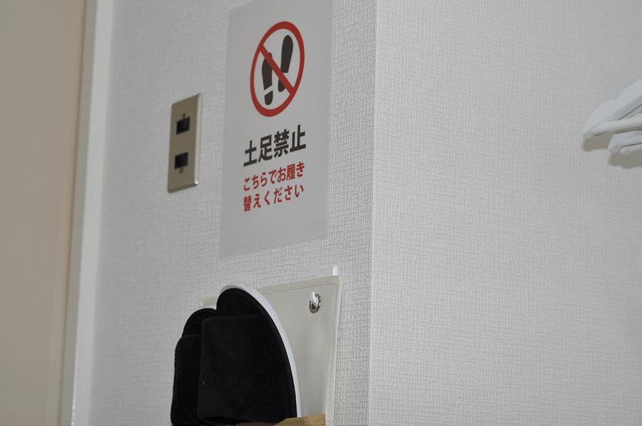【横浜駅東口徒歩3分】アクリル板設置!高速インターネット完備!清潔な空間で会議・セミナーに最適 女性のみでも安心してご利用いただけます!(最大8人収容)