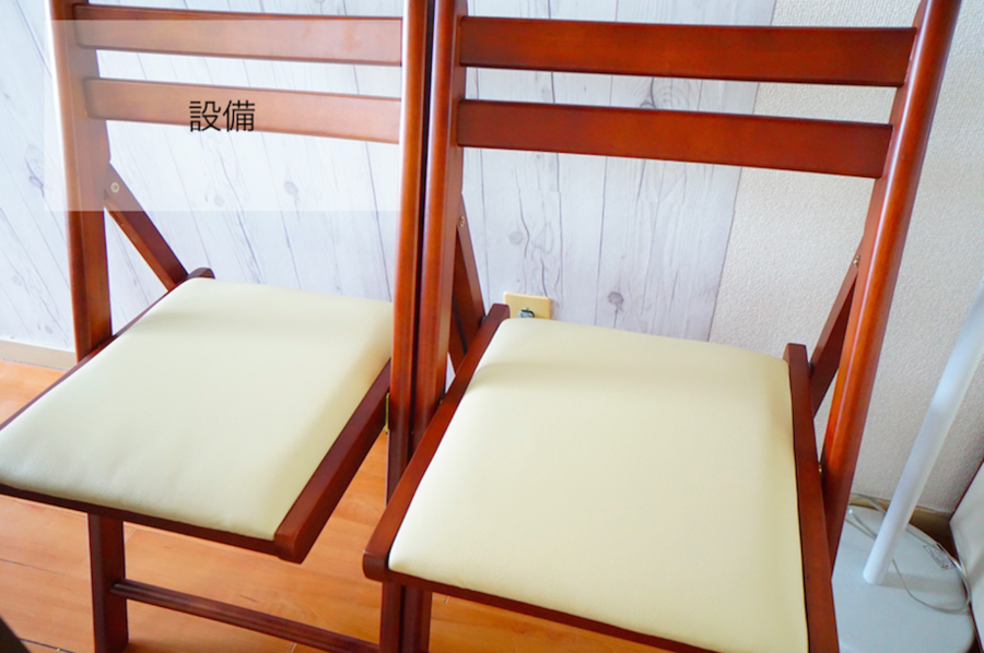 <ヴィンテージ会議室>渋谷駅から徒歩3分★センター街中心/WIFI・プロジェクター無料!12名収容