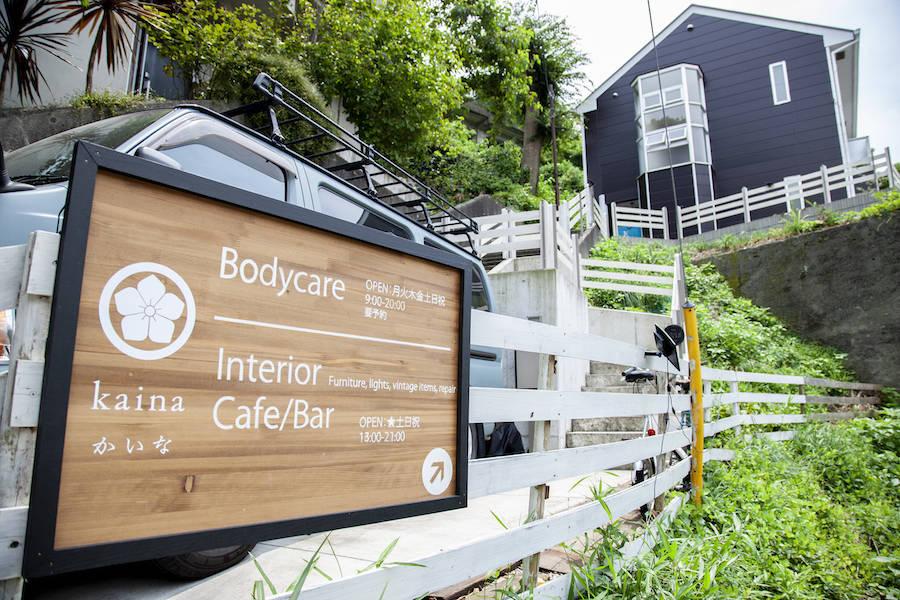<多目的 大ルームプラン> 鎌倉の江ノ電沿い。稲村ガ崎駅より徒歩5分!静かで解放感ある自然の中で撮影/テレワーク/控室/会議など!海や天然温泉までもお散歩で7分!