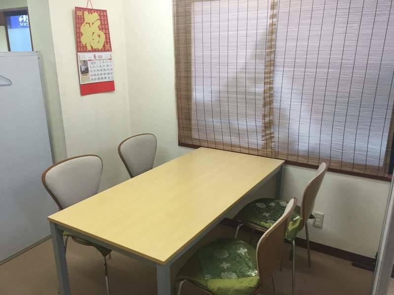 富士見ヶ丘1分 中国北京語学教室 レンタルスペースB