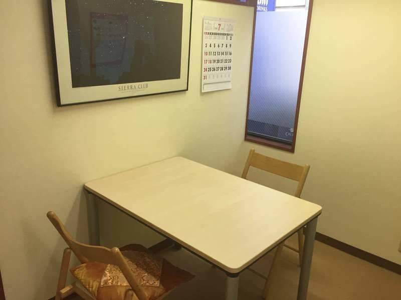 富士見ヶ丘1分 中国北京語学教室 レンタルスペースC