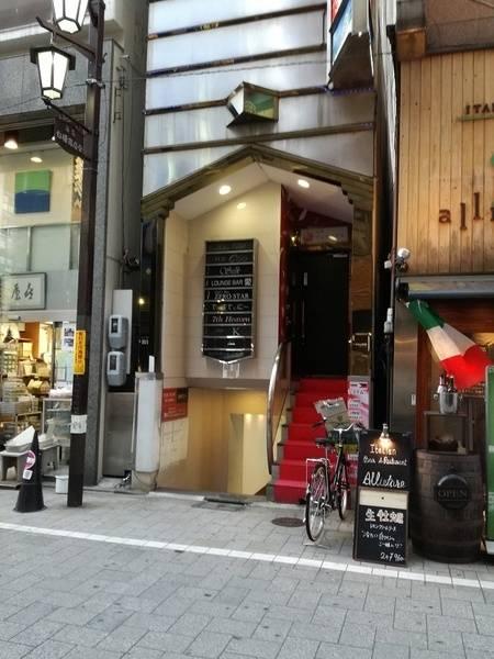 文京区湯島のレンタルバー。小規模の単発イベント・パーティー・オフ会等々、プライベートバー感覚でご利用下さい。