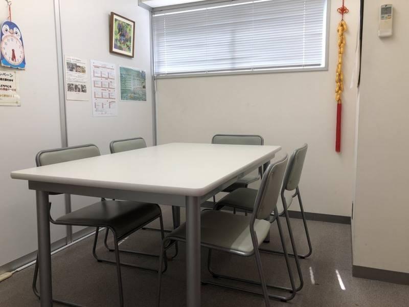 【池袋駅西武口3分】6名向けミニ会議室(A) 長時間割引&直前料金あり