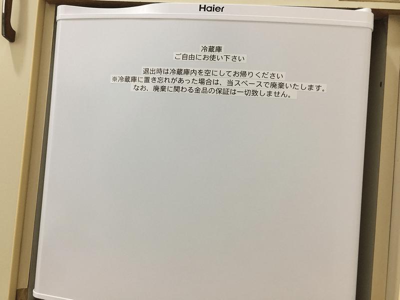 【横浜駅東口徒歩3分】清潔な空間で会議・セミナーに最適 女性のみでも安心してご利用いただけます!(最大8人収容)