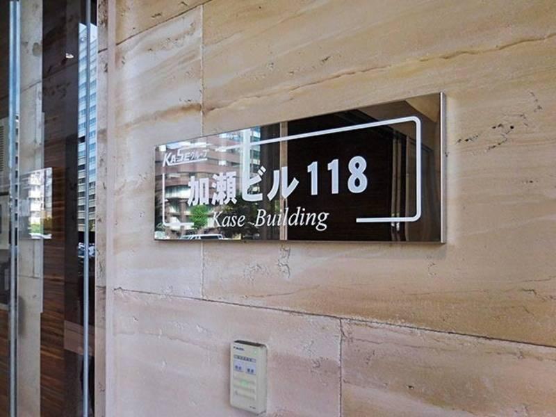 96名収容の大ホール!新横浜徒歩3分 Room1
