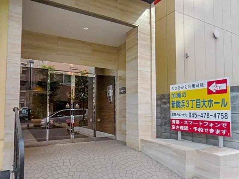 60名収容の大ホール!新横浜徒歩3分 Room2