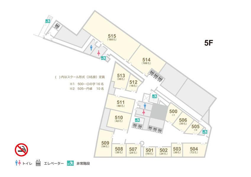 ☆渋谷道玄坂 FORUM 8☆~30名様向け 513会議室の写真