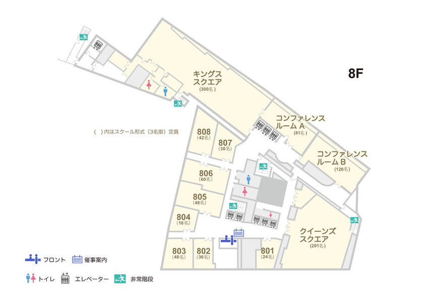 ☆渋谷道玄坂 FORUM 8☆~60名様向け 806会議室の写真
