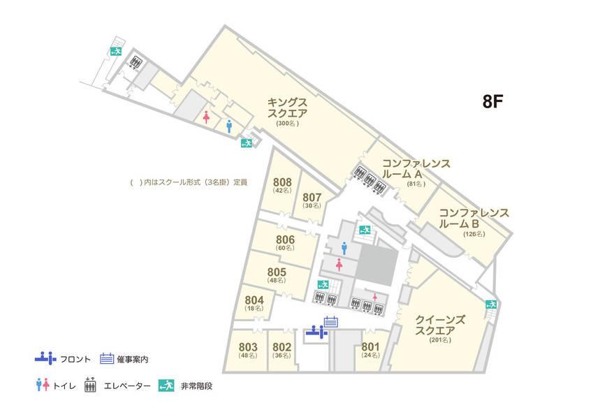 ☆渋谷道玄坂 FORUM 8☆~42名様向け 808会議室の写真