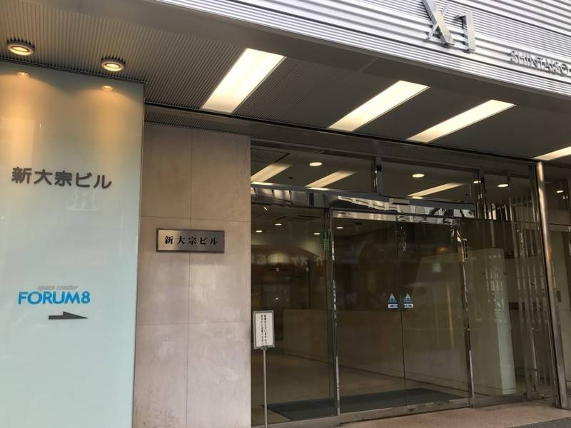 ☆渋谷道玄坂 FORUM 8☆~42名様向け 808会議室