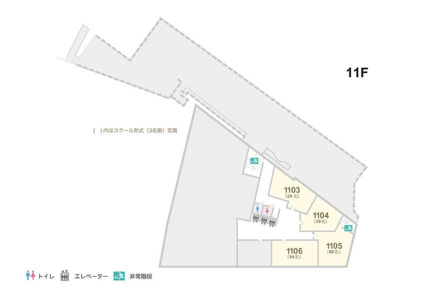 ☆渋谷道玄坂 FORUM 8☆~24名様向け 1103会議室の写真