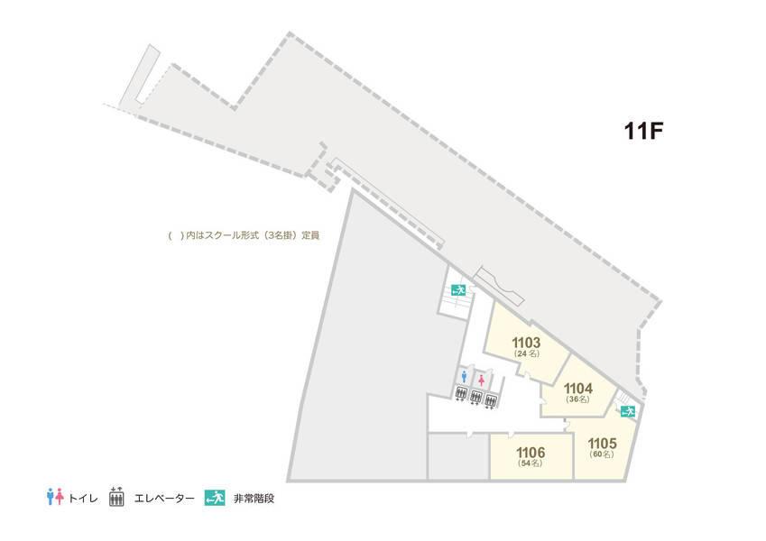 ☆渋谷道玄坂 FORUM 8☆~54名様向け 1106会議室の写真