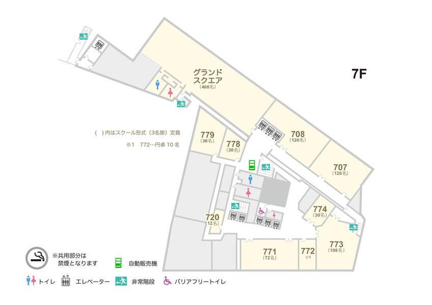 ☆渋谷道玄坂 FORUM 8☆~30名様向け 774会議室の写真