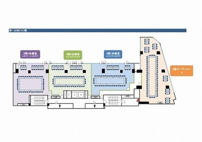 新宿ガーデン店3階B会議室