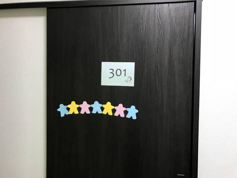 ゲームカフェぶんぶん 個室301